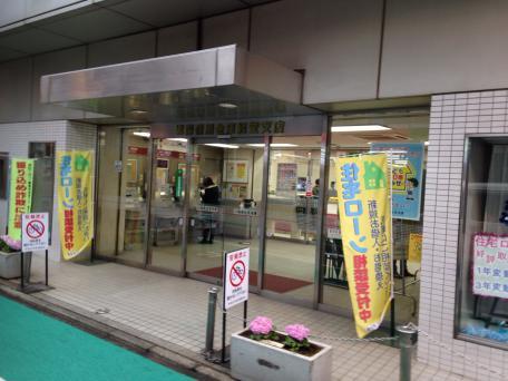 城南信用金庫経堂支店_施設外観