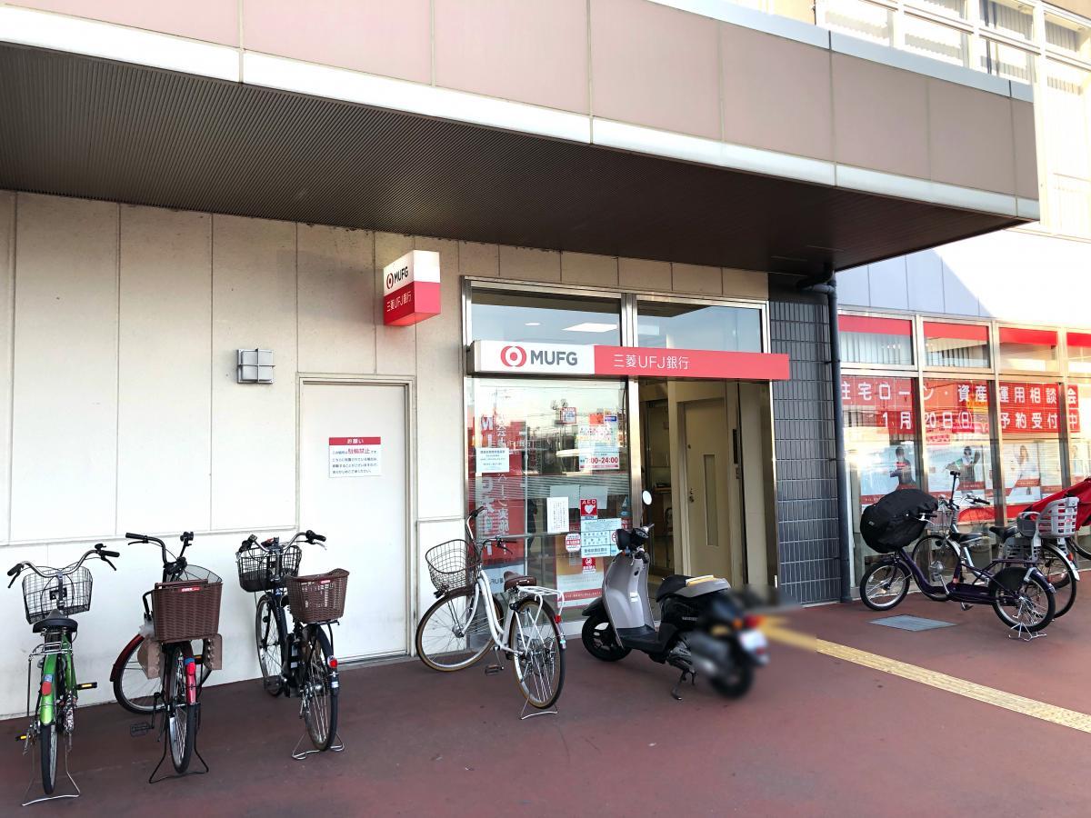 三菱UFJ銀行中もず支店_施設外観