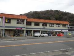 沼田歯科医院