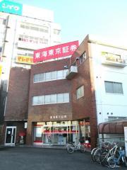 東海東京証券株式会社 春日部支店