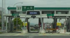 徳山東IC