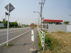 「戸隠神社前」バス停留所