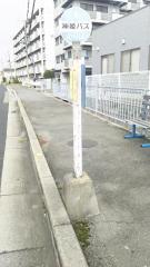 「福里学園前」バス停留所