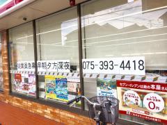 セブンイレブン 京都牛ケ瀬店_施設外観