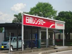 日産レンタカー富山空港