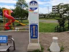 「寿台西口」バス停留所