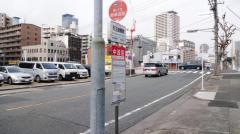 「天王崎橋東」バス停留所
