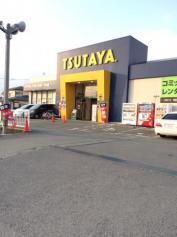 TSUTAYAすみや富士宮バイパス店
