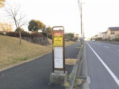 「霜月公園」バス停留所