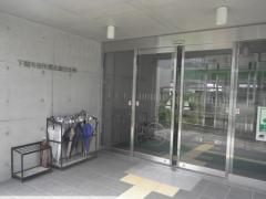 下関市役所・豊北総合支所