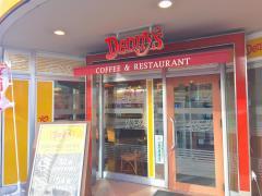デニーズ名駅西口店