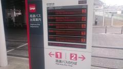「いわき駅前」バス停留所