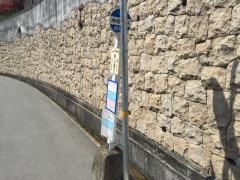 「青山通り」バス停留所