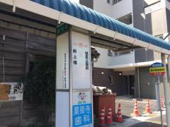 「鹿児島高校前」バス停留所