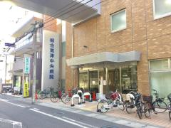 総合高津中央病院