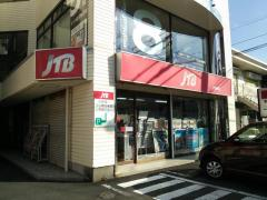 JTB東海 トラベランド藤枝店