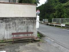 「広部」バス停留所