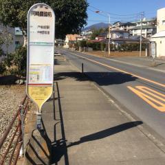 「岡崎農協前」バス停留所