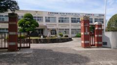 半田商業高校