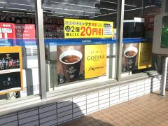 ローソン 南風原津嘉山店_施設外観