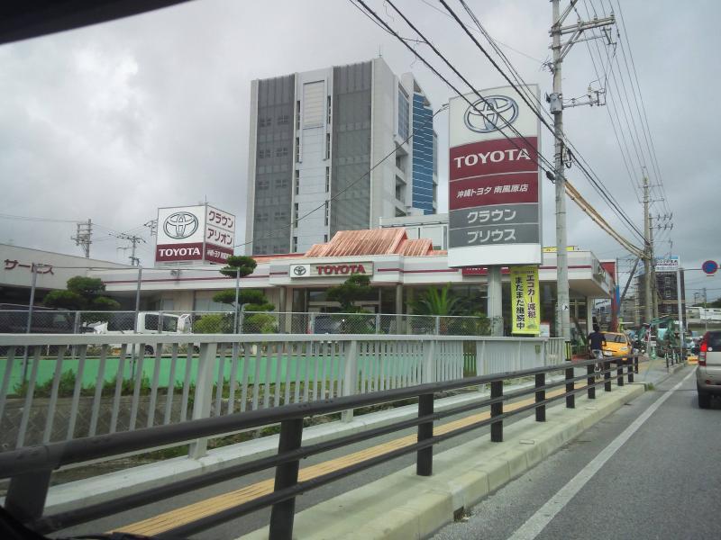沖縄トヨタ自動車南風原店_施設外観