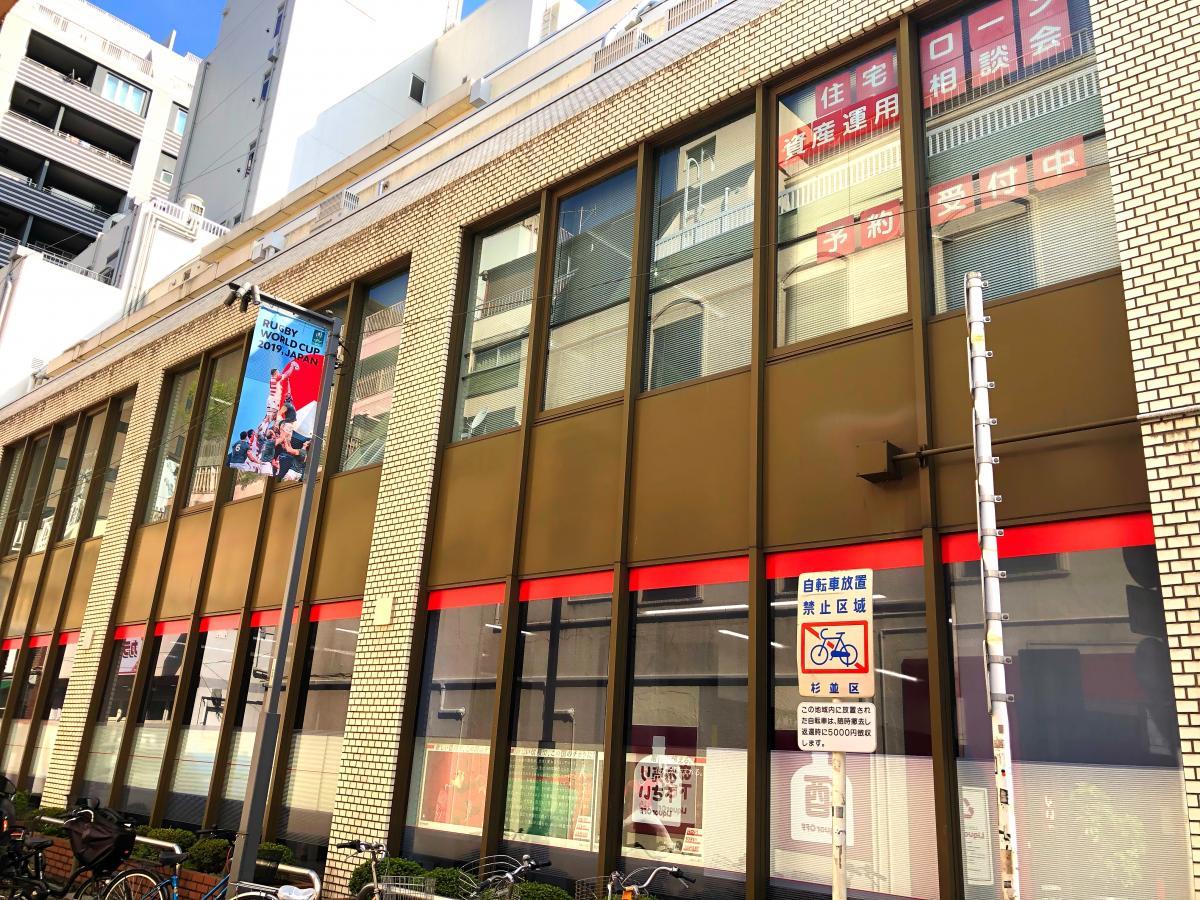 三菱UFJ銀行高円寺支店_施設外観