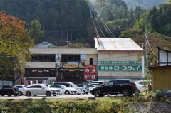 昇仙峡ロープウェイ