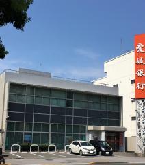 愛媛銀行丸亀支店