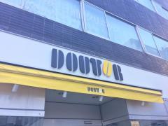 ドトールコーヒーショップ 赤坂2丁目店_施設外観