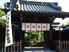 龍音寺(間々観音)