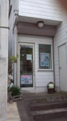 塚本犬猫病院