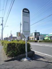 「戸塚中学校入口」バス停留所