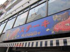 KENNEDY 高田馬場店