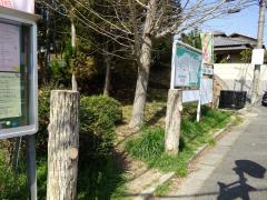 三松ケ丘緑地