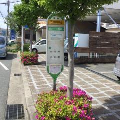 「下池川町」バス停留所