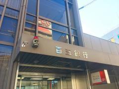 百五銀行黒川支店