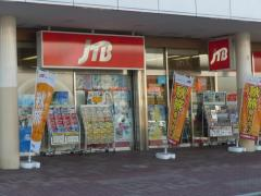 JTB東北 トラベランド福島イトーヨーカドー店