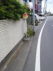 「表台」バス停留所