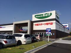 スーパースポーツゼビオ名古屋富田店