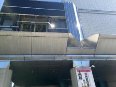 新宿歴史博物館