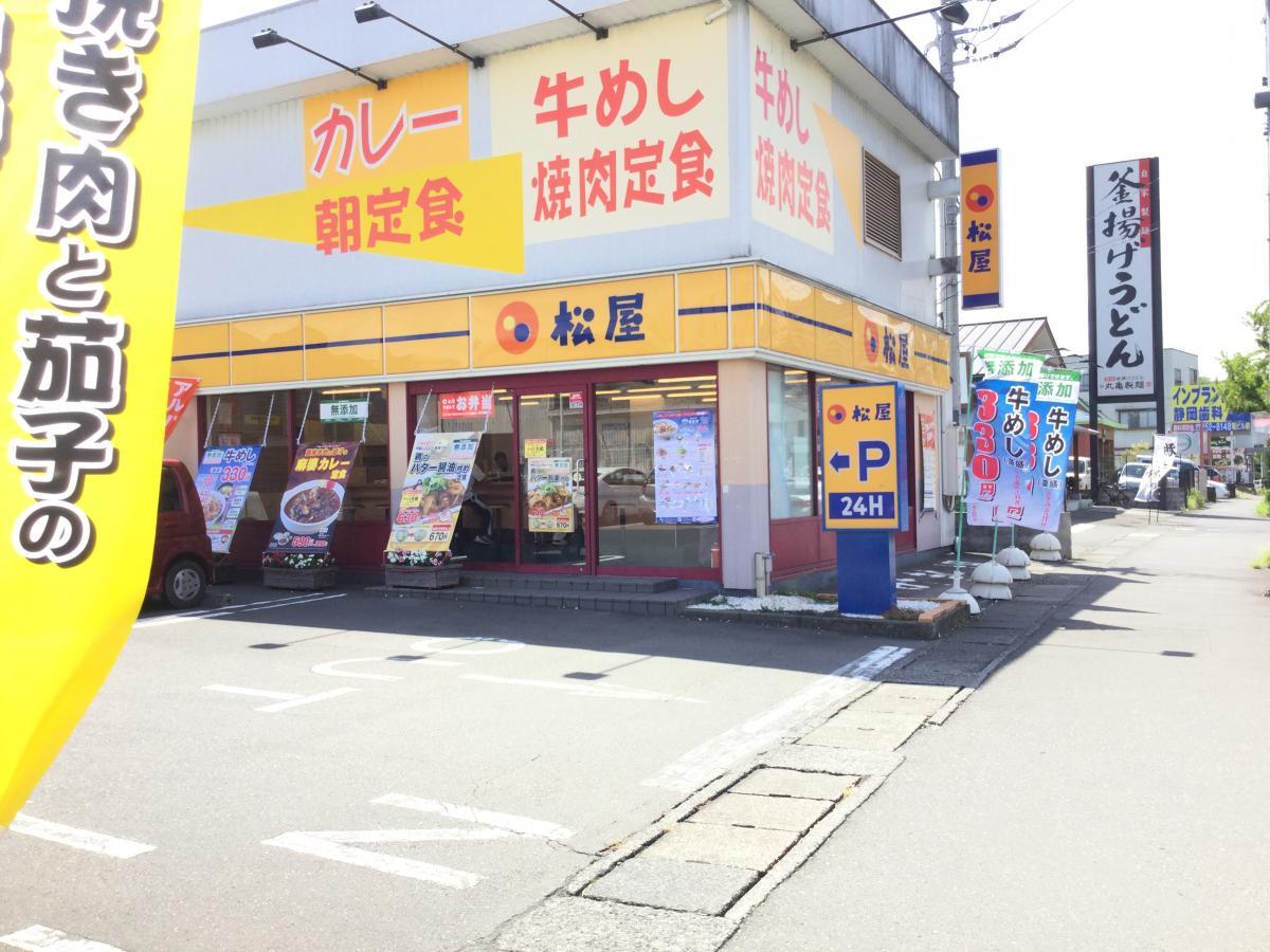 松屋 静岡池田店_施設外観