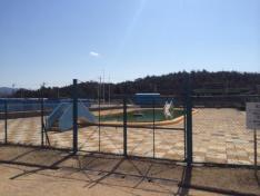 瀬戸市民公園プール