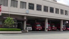 姫路西消防署