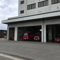松山市南消防署