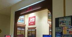 JTB首都圏 トラベランドららぽーと横浜店