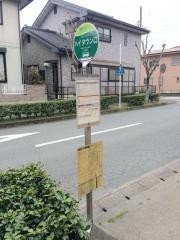 「ハイタウン口」バス停留所