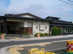 湯乃市 藤沢柄沢店