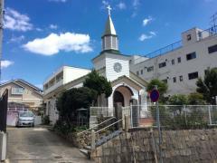 日本キリスト教団 神戸東部教会
