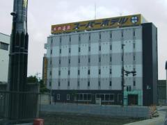 スーパーホテル小山