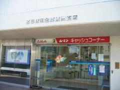 岐阜信用金庫清洲支店